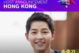 """Song Joong Ki, Park Bo Gum, Đức Bảo là 3 """"nam thần"""" chủ trì MAMA"""
