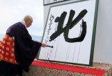 Nhật Bản chọn 'bắc' là chữ của năm vì Triều Tiên