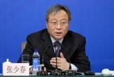 Trung Quốc bắt cựu thứ trưởng tài chính
