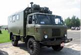 Lạ lùng huyền thoại GAZ-66 có giá rẻ hơn SH150i