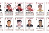 Cảnh sát Trung Quốc truy bắt mafia bằng hình ảnh in trên bộ bài