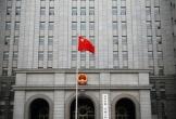 Trung Quốc kết án tù công dân Nhật vì tội gián điệp