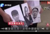 Sàm sỡ bà mẹ 3 con bất thành, gã trưởng thôn truy sát giết hại cả 3 mẹ con