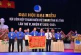 Anh Nguyễn Thành Đồng tiếp tục làm Chủ tịch Hội LHTN Việt Nam tỉnh Hà Tĩnh