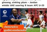 Báo Thái Lan nói gì về màn trình diễn của U23 Việt Nam?