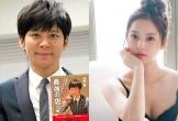 Được xác nhận không nghiện sex hậu ngoại tình, tài tử Nhật Bản vẫn nghi ngờ