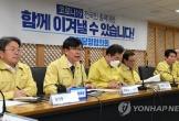 Hàn Quốc xét nghiệm virus corona với mọi tín đồ của Tân Thiên Địa