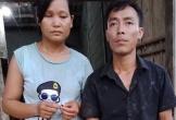 Vợ chồng nghèo có nguy cơ mù loà nuôi 2 con thơ dại